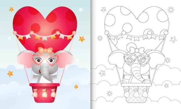 Livro de colorir com uma fofa elefante fêmea em um balão de ar quente com o tema do dia dos namorados
