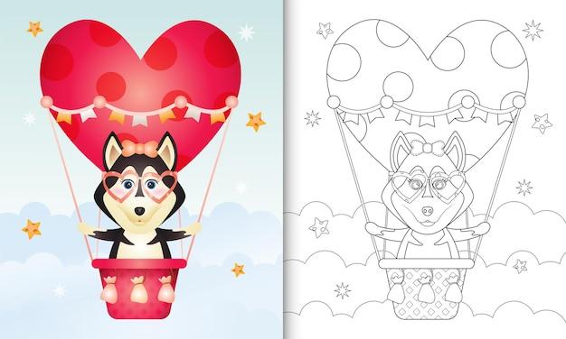 Livro de colorir com uma fofa husky fêmea em um balão de ar quente com o tema do dia dos namorados