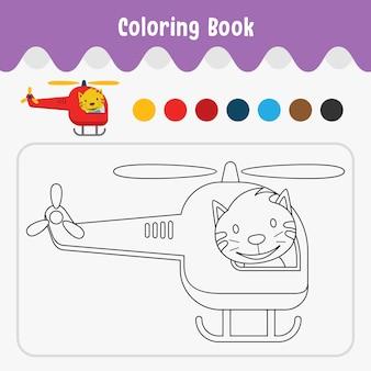 Livro de colorir com uma folha de trabalho de tema animal bonito para a educação