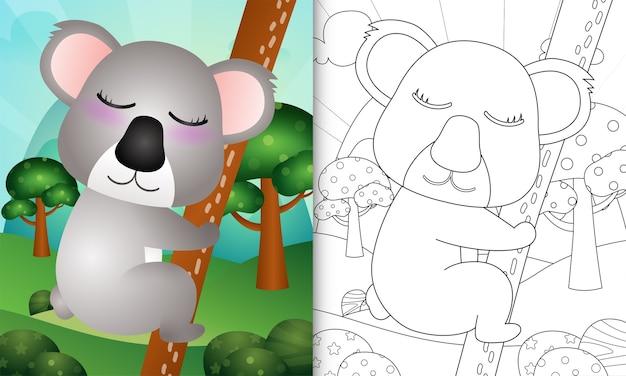 Livro de colorir com uma ilustração de um coala fofo