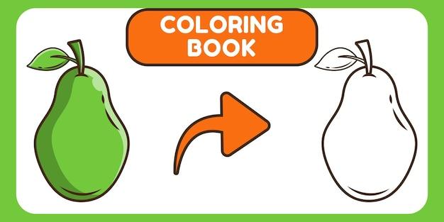 Livro de colorir desenho animado bonito abacate desenhado à mão para crianças