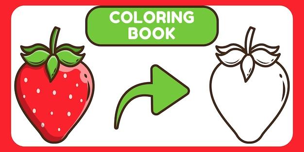 Livro de colorir desenho animado de morango fofo à mão para crianças