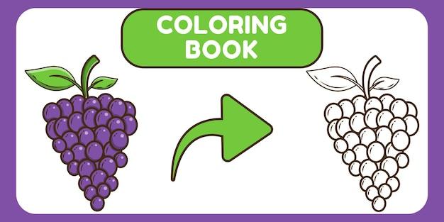 Livro de colorir desenho animado desenhado à mão de uva bonito para crianças