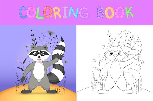 Livro de colorir infantil com animais dos desenhos animados. tarefas educacionais para crianças pré-escolares bonito guaxinim.