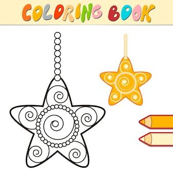 Livro de colorir ou página para colorir para crianças. ilustração em vetor estrela de natal em preto e branco