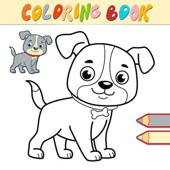 Livro de colorir ou página para crianças. ilustração de cachorro preto e branco