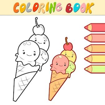 Livro de colorir ou página para crianças. ilustração em preto e branco de sorvete