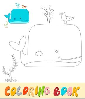 Livro de colorir ou página para crianças. ilustração em vetor baleia em preto e branco