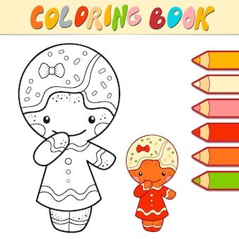 Livro de colorir ou página para crianças. ilustração em vetor boneco-biscoito de natal em preto e branco