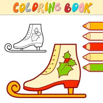 Livro de colorir ou página para crianças. ilustração em vetor natal patins em preto e branco