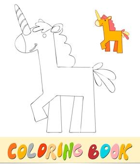 Livro de colorir ou página para crianças. ilustração em vetor unicórnio preto e branco