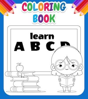 Livro de colorir para crianças. aluna de desenho animado bonito lendo com quadro de giz no fundo