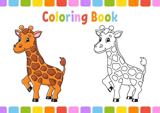 Livro de colorir para crianças animal girafa