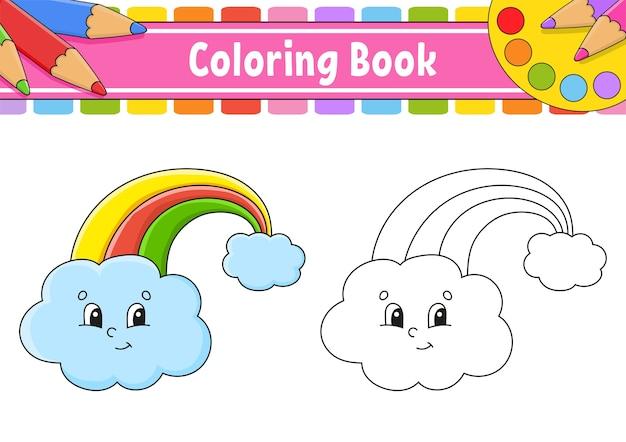 Livro de colorir para crianças. arco iris.