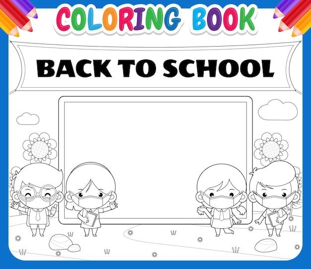 Livro de colorir para crianças chamado de volta às aulas e com desenhos de alunos com máscaras faciais
