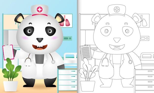 Livro de colorir para crianças com a ilustração de uma enfermeira fofa urso panda