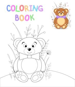 Livro de colorir para crianças com animais dos desenhos animados