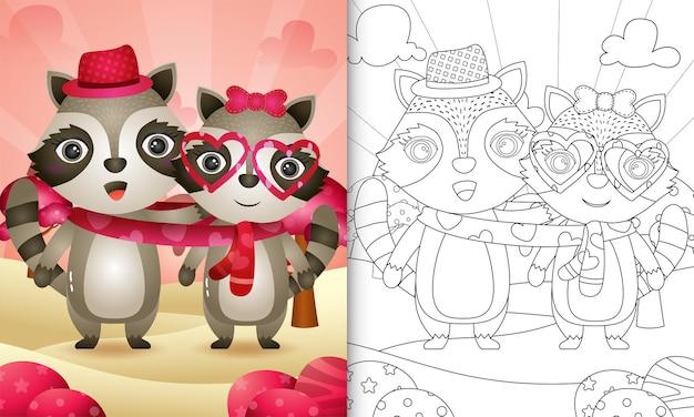 Livro de colorir para crianças com ilustrado casal de guaxinins fofos do dia dos namorados
