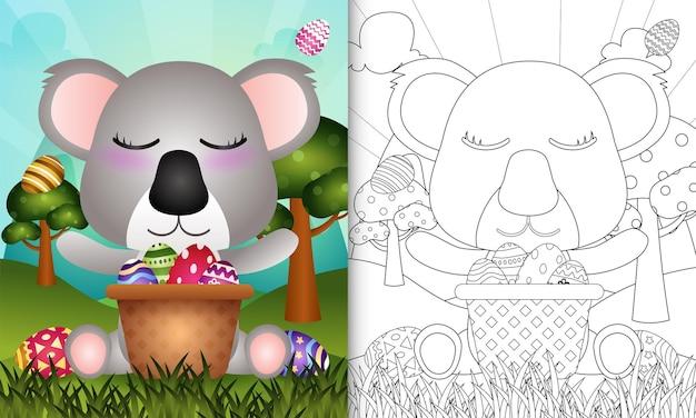Livro de colorir para crianças com o tema feliz dia de páscoa com coala no ovo balde