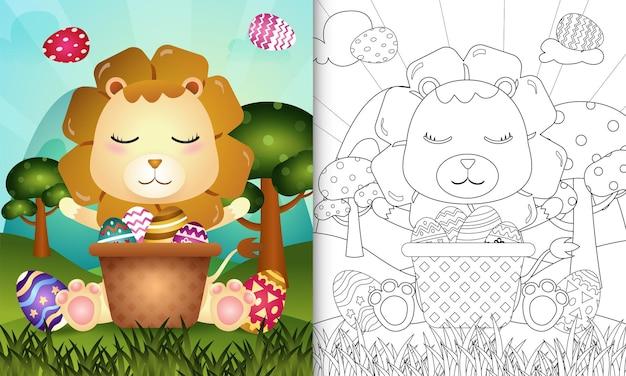 Livro de colorir para crianças com o tema feliz dia de páscoa com leão no ovo balde
