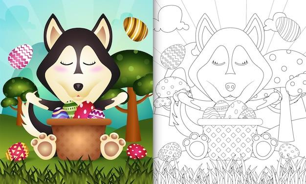Livro de colorir para crianças com o tema feliz dia de páscoa com um cachorro husky fofo no ovo balde