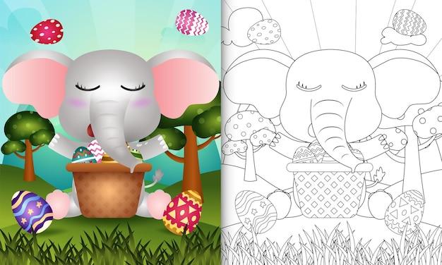 Livro de colorir para crianças com o tema feliz dia de páscoa com um elefante fofo no ovo balde