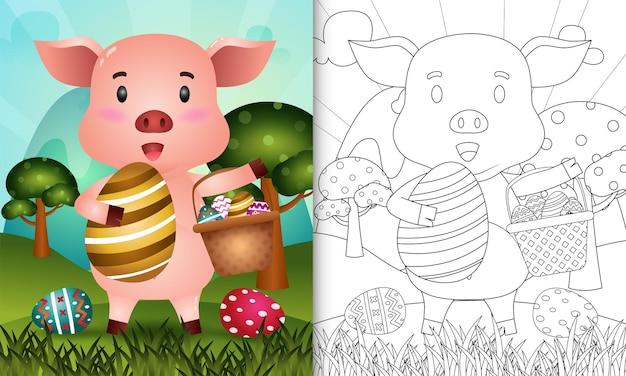 Livro de colorir para crianças com o tema feliz dia de páscoa com um porco fofo segurando o ovo de balde e o ovo de páscoa