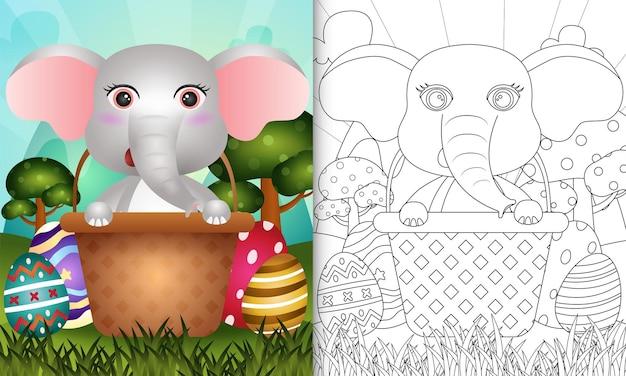 Livro de colorir para crianças com o tema feliz dia de páscoa