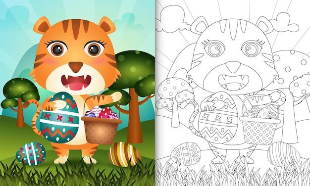 Livro de colorir para crianças com o tema feliz páscoa com ilustração de personagens