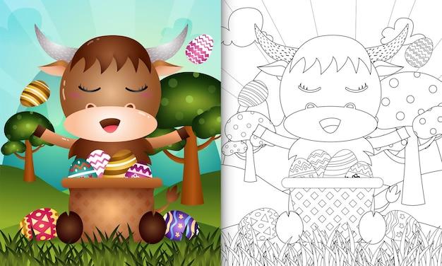 Livro de colorir para crianças com o tema feliz páscoa com touro