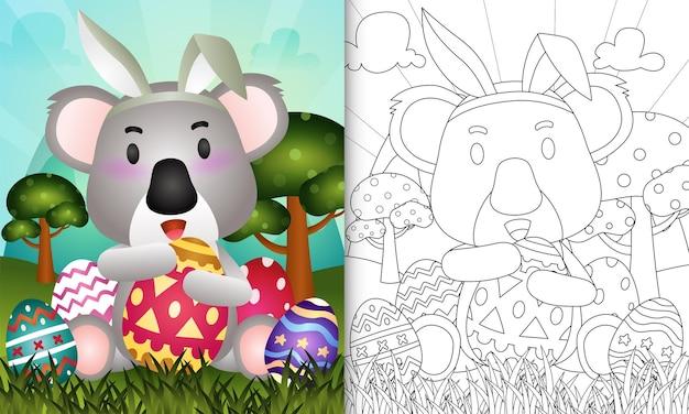 Livro de colorir para crianças com o tema páscoa com um bonito coala usando orelhas de coelho
