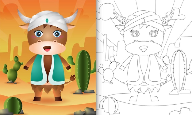 Livro de colorir para crianças com o tema ramadã com um búfalo fofo usando traje tradicional árabe