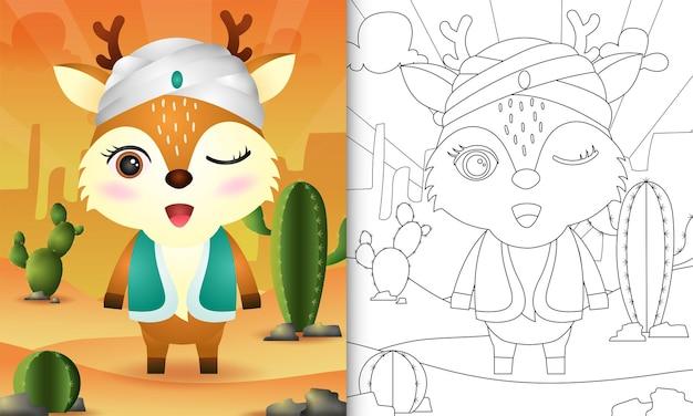 Livro de colorir para crianças com o tema ramadã com um cervo fofo usando o traje tradicional árabe