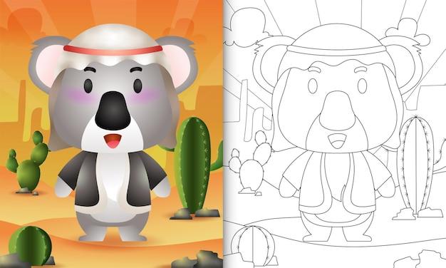 Livro de colorir para crianças com o tema ramadã com um coala fofo usando traje tradicional árabe