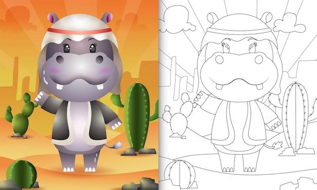 Livro de colorir para crianças com o tema ramadã com um hipopótamo fofo usando traje tradicional árabe