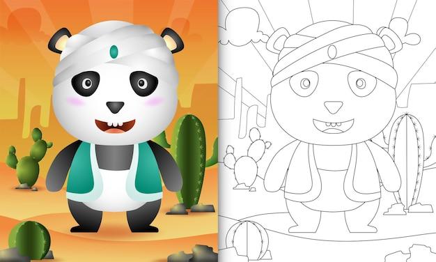 Livro de colorir para crianças com o tema ramadã com um panda fofo usando traje tradicional árabe