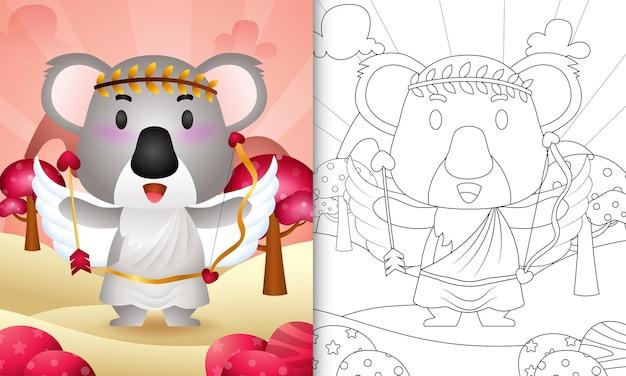 Livro de colorir para crianças com um anjo coala fofo usando fantasia de cupido com o tema do dia dos namorados