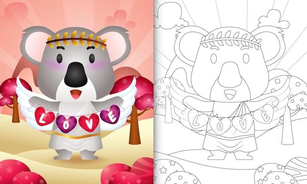 Livro de colorir para crianças com um anjo coala fofo usando fantasia de cupido segurando uma bandeira em forma de coração