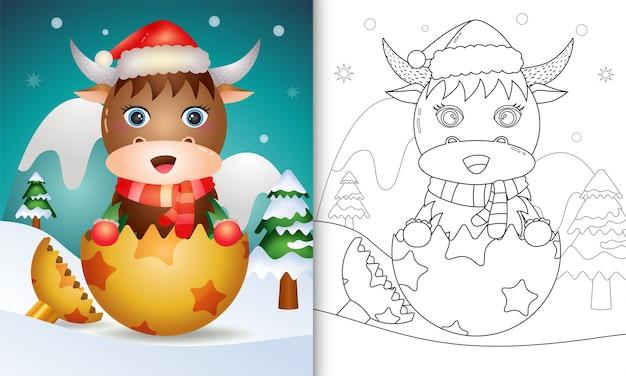 Livro de colorir para crianças com um búfalo fofo usando chapéu de papai noel e lenço na bola de natal