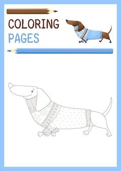 Livro de colorir para crianças com um cachorro.