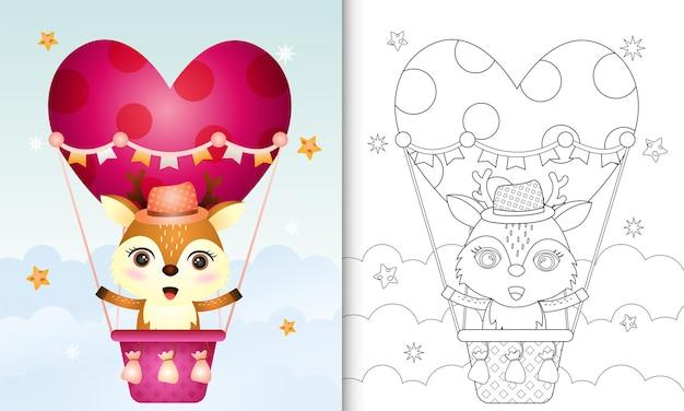 Livro de colorir para crianças com um cervo fofo em um balão de ar quente com o tema do dia dos namorados