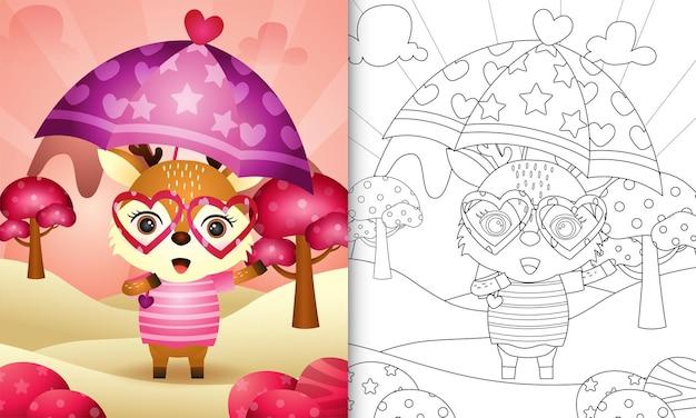 Livro de colorir para crianças com um cervo fofo segurando guarda-chuva com o tema do dia dos namorados