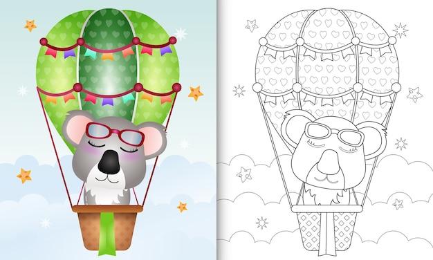 Livro de colorir para crianças com um coala fofo em um balão de ar quente