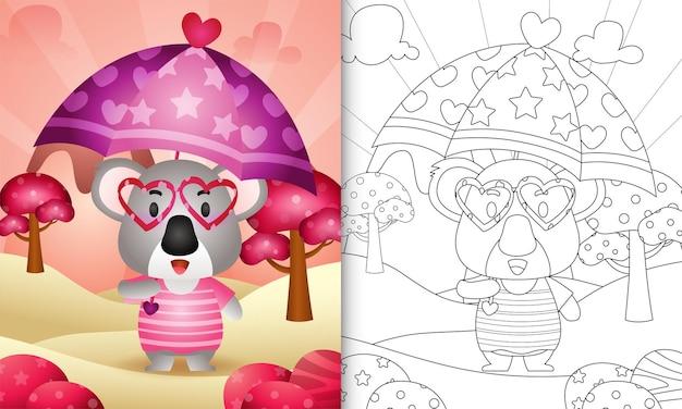 Livro de colorir para crianças com um coala fofo segurando guarda-chuva com o tema do dia dos namorados