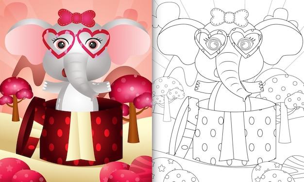 Livro de colorir para crianças com um elefante fofo na caixa de presente com o tema do dia dos namorados