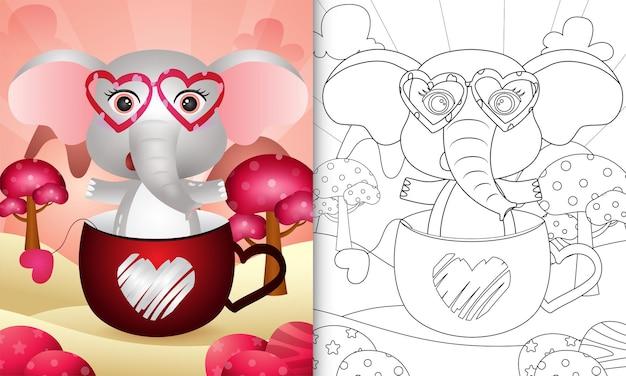 Livro de colorir para crianças com um elefante fofo no copo com o tema do dia dos namorados