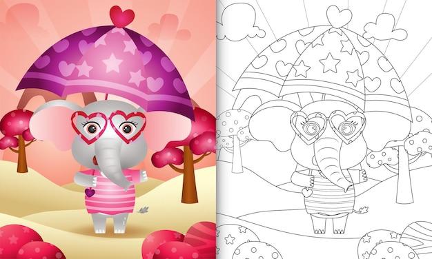 Livro de colorir para crianças com um elefante fofo segurando guarda-chuva com o tema do dia dos namorados