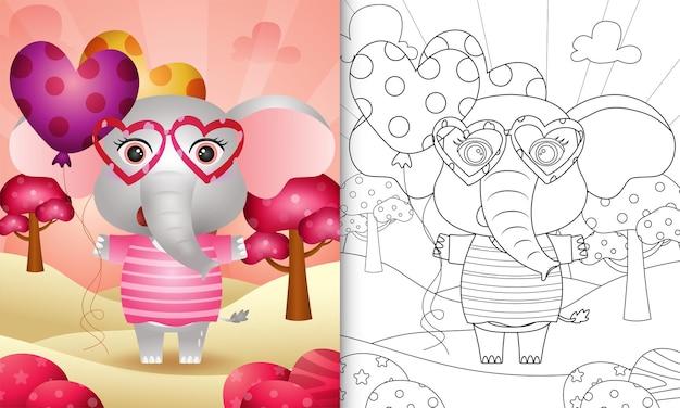Livro de colorir para crianças com um elefante fofo segurando um balão com o tema do dia dos namorados