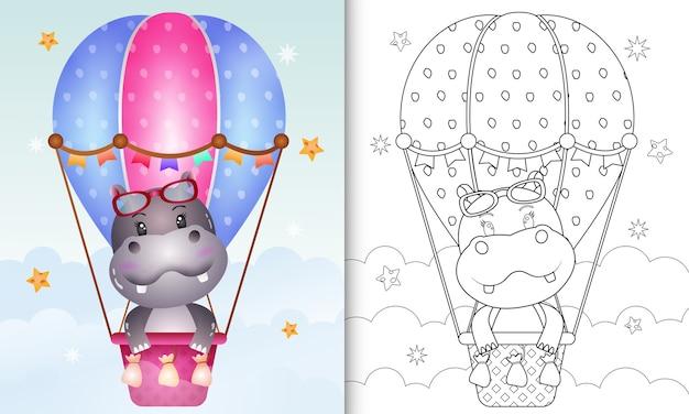 Livro de colorir para crianças com um hipopótamo fofo em um balão de ar quente