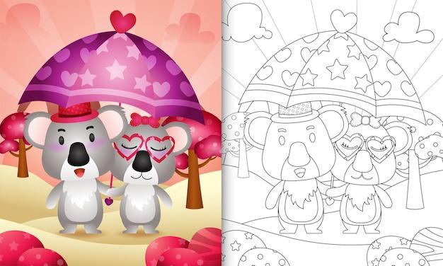Livro de colorir para crianças com um lindo casal de coalas segurando guarda-chuva com o tema do dia dos namorados
